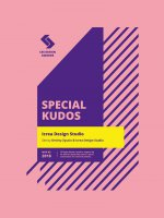 CSS Design Awards. Icrea Design Studio. Special Kudos